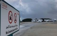 الصورة: الصورة: بتوجيهات حمدان بن محمد .. التخييم بالكرفانات على شواطئ دبي بدون رسوم