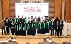 الصورة: الصورة: الهلال الأحمر الإماراتي يحتفل بالطلبة الخريجين من أصحاب الهمم