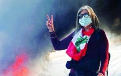 الصورة: الصورة: أسبوع الغضب..اللبنانيون يعودون إلى الشارع