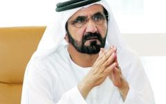 الصورة: الصورة: محمد بن راشد يشهد تسلُّم دبي درع عاصمة الإعلام العربي للعام 2020