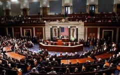 الصورة: الصورة: إحالة ملف عزل ترامب إلى مجلس الشيوخ