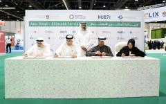 الصورة: الصورة: إطلاق مبادرة أبوظبي للمناخ لتعزيز الابتكار في مجال الاستدامة