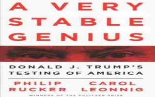 الصورة: الصورة: كتاب جديد عن جهل ترامب بالمعلومات التاريخية والجغرافية