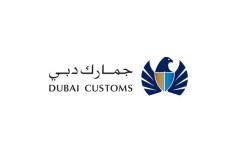 الصورة: الصورة: معاملات دبي الجمركية تقفز 34 % إلى 13 مليون معاملة في 2019
