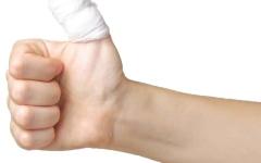 الصورة: الصورة: جهاز جديد يلحم الجروح خلال دقائق