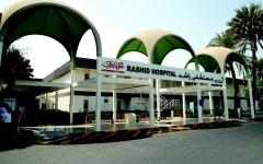 الصورة: الصورة: مستشفى راشد يجري عملية سمنة لمواطن وزنه 245 كيلوغراماً
