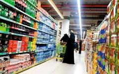 الصورة: الصورة: لا خطط حالياً لزيادة الضرائب في الإمارات