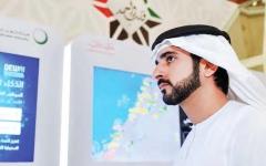 الصورة: الصورة: حمدان بن محمد: حكومة يقودها محمد بن راشد لن ترضى إلا بالمراكز الأولى