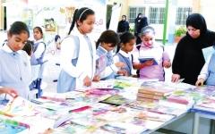 الصورة: الصورة: مشاريع لتشجيع الطلبة على القراءة