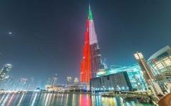 الصورة: الصورة: الإمارات الأولى عربياً على مؤشر بلومبرغ للابتكار 2020