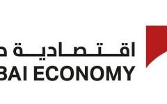 الصورة: الصورة: اقتصادية دبي تصدر 20,491 عقد تأسيس إلكتروني و9,336 ملحق تعديل خلال 2019