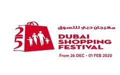 """الصورة: الصورة: """"دبي للتسوق """" يطلق هاشتاج #DSFTURNS25 لمشاركة اللحظات الجميلة"""