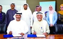 الصورة: الصورة: اتفاقية تعاون بين جامعة دبي والنادي البحري