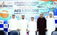 الصورة: الصورة: 300 مشارك في بطولة أبوظبي الكبرى لصيد الكنعد والسكل