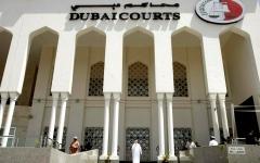 الصورة: الصورة: بدء محاكمة المتهمين في قضية روضة المعيني