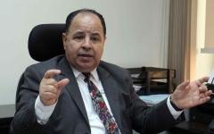 الصورة: الصورة: النمو الاقتصادي في مصر يفوق توقعات الحكومة