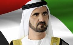الصورة: الصورة: محمد بن راشد يعزي خادم الحرمين في وفاة الأمير بندر بن محمد بن عبدالرحمن