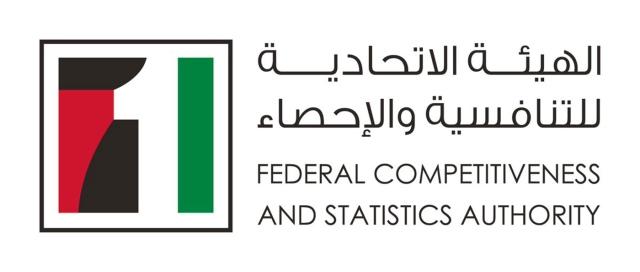 بالشراكة مع وزارة التسامح.. انطلاق الأعمال الميدانية للمسح الوطني للتعايش في الإمارات