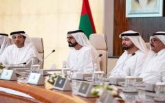 الصورة: الصورة: الإمارات الأولى عالمياً في ثقة الشعب بالحكومات وانتشار الانترنت