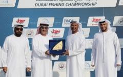 الصورة: الصورة: نصف طن حصاد «دبي لصيد الأسماك 2020»