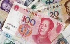الصورة: الصورة: ارتفاع تكلفة التأمين على ديون الصين 10% بفعل مخاوف الفيروس