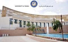 الصورة: الصورة: بحث التعاون بين جامعة دبي و«التربية» بجوجارات الهندية
