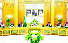 الصورة: الصورة: السعودية تؤكد دعمها الكامل لسيادة قبرص على أراضيها