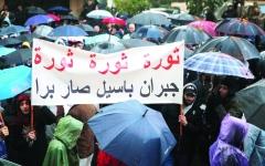الصورة: الصورة: «# ثورتنا عيونكم».. تضامناً مع عيون انطفأت ليضيء لبنان