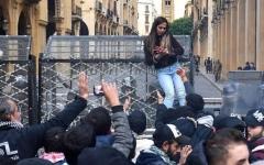 الصورة: الصورة: قصة سناء الشيخ التي اجتاحت مواقع التواصل في لبنان
