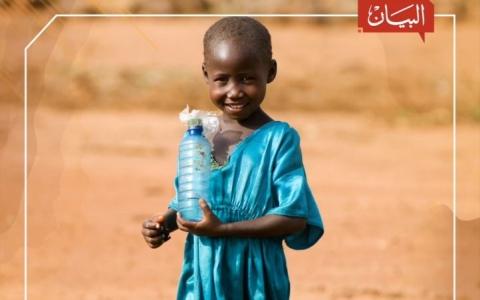 الصورة: الصورة: الإمارات والعالم.. معاً للقضاء على الفقر