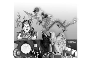 الصورة: الصورة: ماذا ينتظر الأسواق الناشئة؟