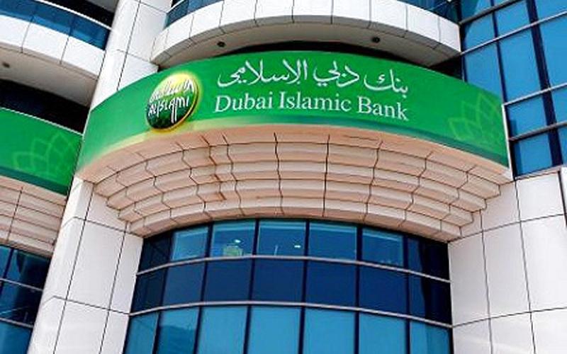 الصورة: الصورة: سوق دبي المالي يعلن تفعيل زيادة رأس المال لبنك دبي الأسلامي