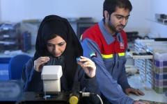 الصورة: الصورة: الإمارات الأولى إقليمياً و22 عالمياً على مؤشر تنافسية المواهب العالمي 2020
