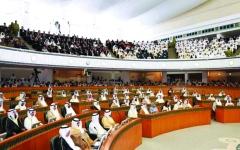 الصورة: الصورة: برلمان الكويت يقر اتفاق نفط المنطقة المقسومة