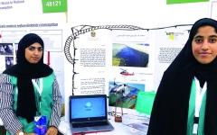 الصورة: الصورة: طالبتان تبتكران تقنية «النيتروجين لاحتواء التلوّث البحري»