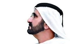 الصورة: الصورة: محمد بن راشد: الإمارات مؤهلة لدور ريادي في ازدهار العالم