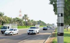 الصورة: الصورة: شرطة أبوظبي توضح آلية رصد مخالفات مسافة الأمان