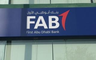 «أبوظبي الأول» في مناقشات للاستحواذ على «بنك عودة مصر»