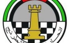 الصورة: الصورة: حسين الشامسي يستقيل من عضوية مجلس إدارة اتحاد الشطرنج