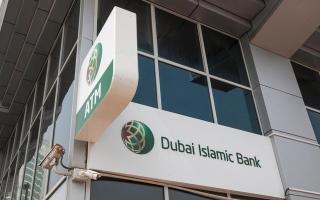 بنك دبي الإسلامي يستكمل عملية الاستحواذ على نور بنك