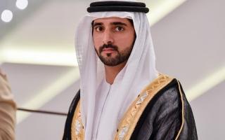 """حمدان بن محمد يصدر قراراً بتخفيض رسوم مزاولة نشاط الوساطة العقاريّة"""""""