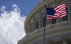 الصورة: الصورة: أمريكا تفرض عقوبات جديدة على إيران