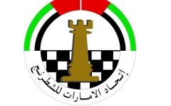 الصورة: الصورة: حسين الشامسي يسحب استقالته من اتحاد الشطرنج