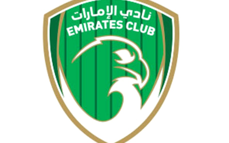 الصورة: الصورة: الإمارات يطمح للقب بطل الشتاء