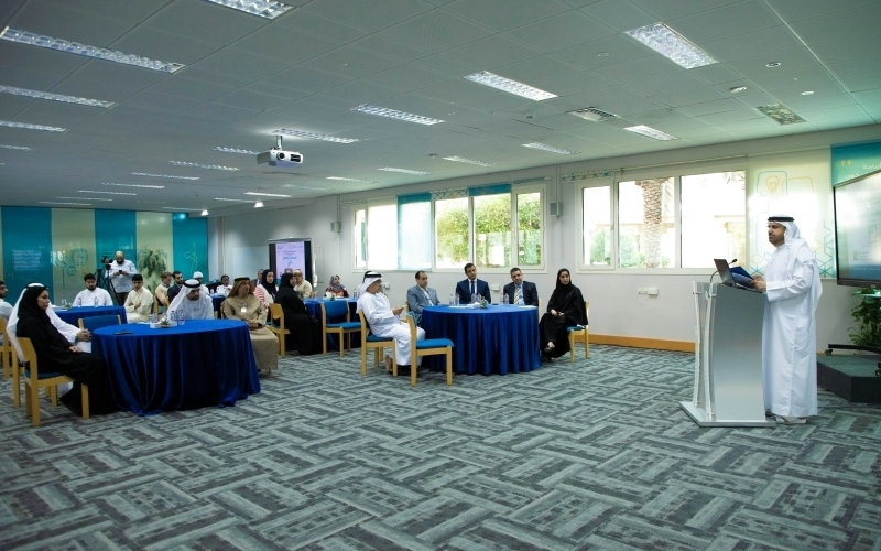 الصورة: الصورة: محمد بن راشد للمعرفة تطلق «مركز المعرفة الرقمي»