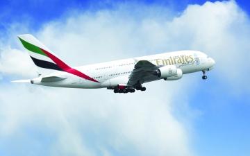الصورة: الصورة: دعوة برازيلية لإطلاق رحلة طيران ثانية إلى ساوباولو