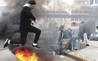 الصورة: الصورة: لبنان أمر يكا تترقب الإصلاحات