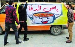 الصورة: الصورة: فلسطين.. «باص» يجلب الدفء لأمعاء وبطون الفقراء في غزة