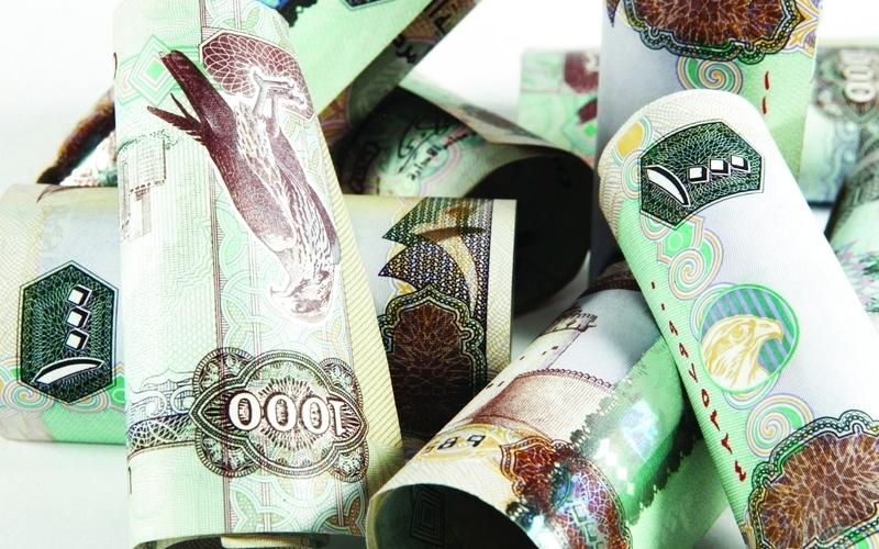 الصورة: الصورة: «موديز»: الإمارات تعزز إيجابية البنوك بالمبادئ الإرشادية للتمويل المستدام