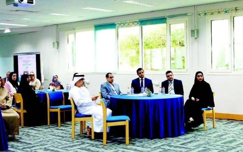 الصورة: الصورة: «محمد بن راشد للمعرفة» تطلق «مركز المعرفة الرقمي»